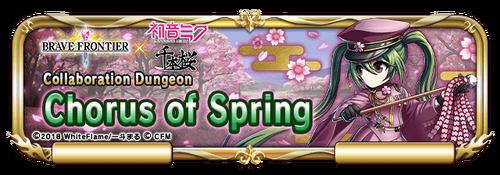 Sp quest banner 800121