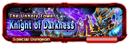 Sp quest banner 800011