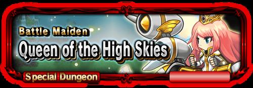 Sp quest banner 805000
