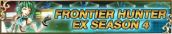 Banner frontier hunter 2-5