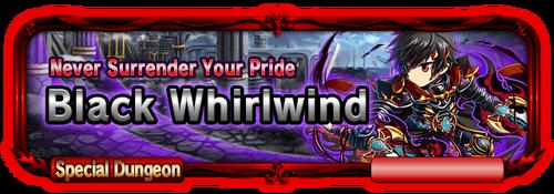Sp quest banner 2 6