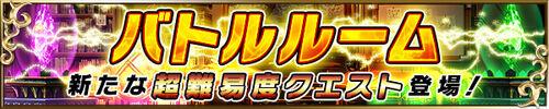 JP maint banner 031617