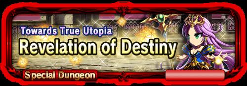Sp quest banner 3 5