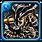 Unit ills thum 20453