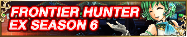 Banner frontier hunter2 season6