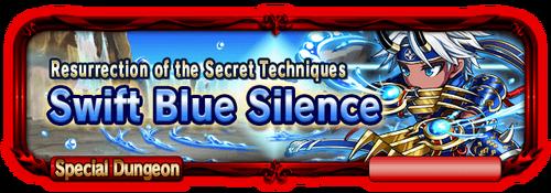 Sp quest banner 2 2