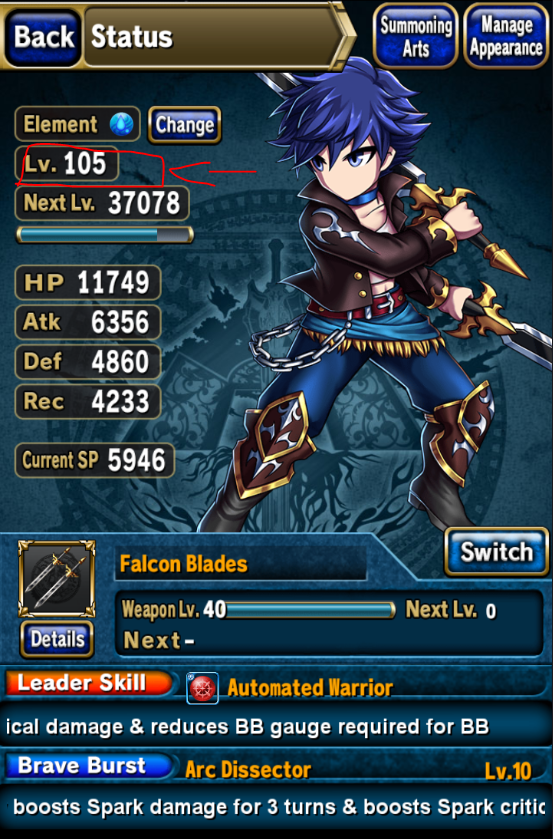 User blog:Ryoujii/Summoner Avatar | Brave Frontier Wiki | FANDOM