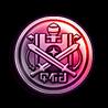 Guild token icon present