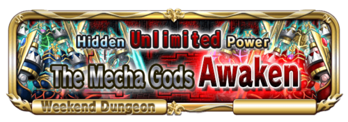 Sp quest banner mechanical god2