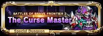Sp quest banner 800164