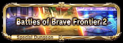 Sp quest banner 800167