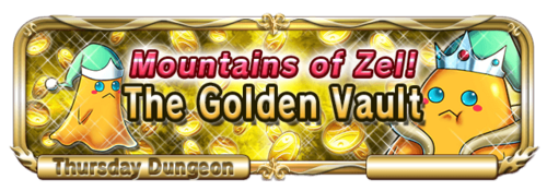 Sp quest banner thursday2