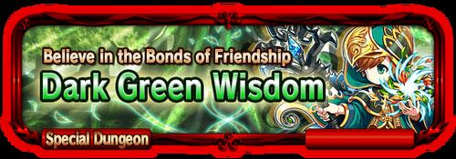 Sp quest banner 2 3