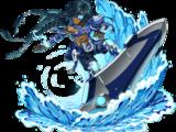 Wave Rider Kahiki