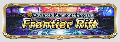 Frontier rift banner