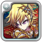 Unit ills thum 50916