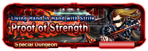 Sp quest banner 3 1
