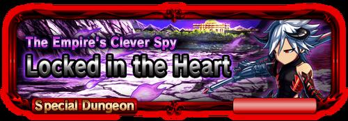 Sp quest banner 3 6