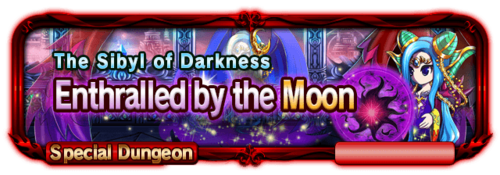 Sp quest banner goddess6