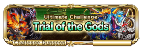 Sp quest banner 800051