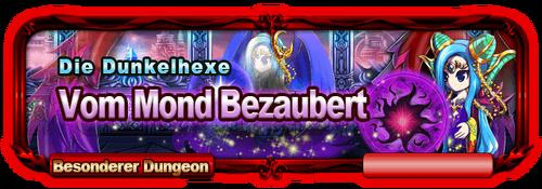 Dungeon banner sybilmadia de