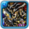 Unit ills thum 20455