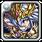 Unit ills thum 51047