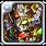 Unit ills thum 50275
