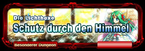 Dungeon banner sybilsola de