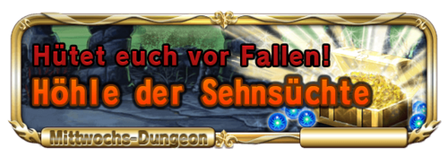 Sp quest banner wednesday