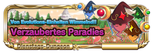 Sp quest banner tuesday