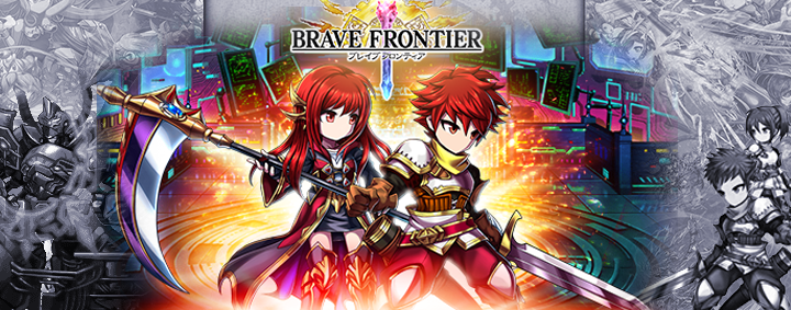 Summoner-avatar banner titel