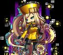 Millia (Onirica)