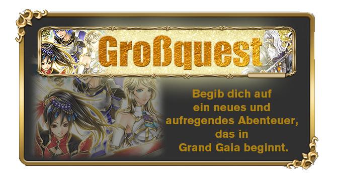 GQ-title