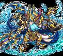 Vaisal Imperatore Oceano