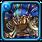 Unit ills thum 20986
