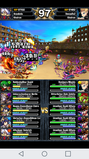 Arena battle