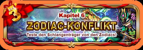 Sp quest banner 706700