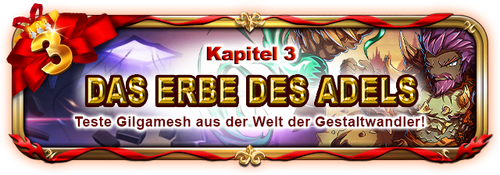 Sp quest banner 706400