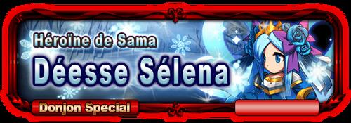 Sp quest banner 802006
