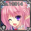 File:Claire icon.png