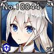 Noa icon