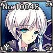 File:Ima icon.png
