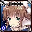 Ryin icon