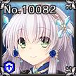 Eleanor icon