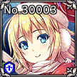 Lisette (Christmas) icon