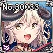Rudesia (Yukata) icon
