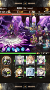 Bravely Archive Ds Report battle