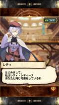 Bravely Archive Ds Report Leti introduction