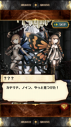 Bravely Archive Ds Report Ain introduction
